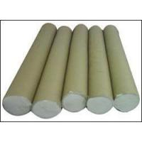 China Cotton Batting Rolls wholesale