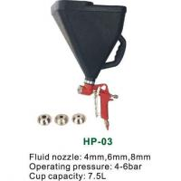 L.V.L.P Spray Gun HP-03