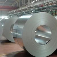 Wholesale Q195 Hot-dip Galvanized Steel Coils from china suppliers