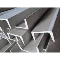 Product list Channel steel