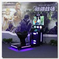 China Virtual Reality Game VR Horse Riding Simulator for Sale with Virtual Reality 9D HTC VIVE wholesale