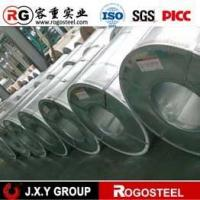 Wholesale Galvalume Steel (55%AL) from china suppliers