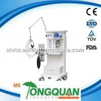 China CE ISO Approval Anesthesia Machine /Gas Anesthesia System Equipment MSLGA02D wholesale