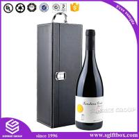 China Leather box Single Delicate Classic Leather Wine Gift Box wholesale