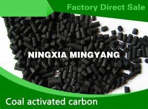 Quality Activated carbon 1 High quality coal columnar activated carbon for sale