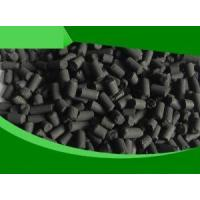 China Activated carbon 1 MingYang Coal Activated Carbon wholesale