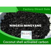 China Activated carbon 1 Gold extraction of activated carbon wholesale