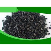 China Activated carbon 1 Wood Granular Activated Carbon wholesale