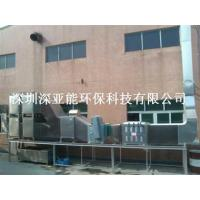 China Industrial smoke and dust tail gas processor wholesale
