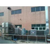 China Waste gas purifying machine for printing and dyeing setting machine wholesale