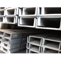 China High Quality C Type Channel Steel With Sale wholesale