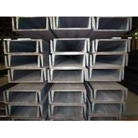 Pest price cold bending unequal 304 channel steel wholesale