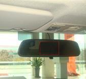 China Smart Rear View System wholesale