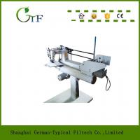 Sewing Head of Filter Bag Production Line