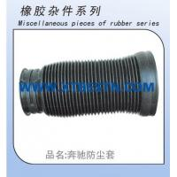 China Rubber Parts BENZ DUST PROOF COVER 51010181616 wholesale