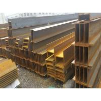 China Structural steel h beam profile H iron beam (IPE,UPE,HEA,HEB) wholesale