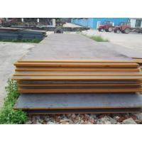 China Carbon steel 3077 for Kara wholesale