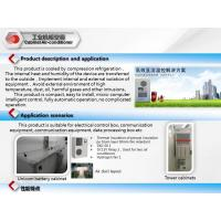 DC cabinet air conditioner