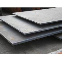 China hot rolled pressure vessel steel plate- wholesale