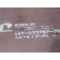 China Special Steel S355JO wholesale