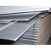 China GI PPGI COILS Hot Rolled Steel Plate wholesale