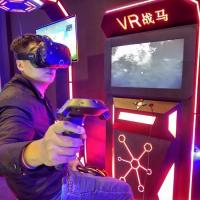 China VR Horse in Easyfun Hot Sale Virtual Reality Horse Riding Simulator for Unskilled Horse Rider wholesale