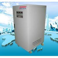 Wholesale Frequency variable power supply from china suppliers