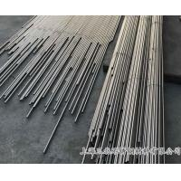 Wholesale Non-ferrous steel No8810 from china suppliers