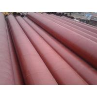 Wholesale Steel pipe Carbon steel welded pipe from china suppliers