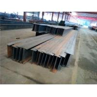 Wholesale Standard H Shape Steel Beam from china suppliers