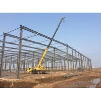 Wholesale Light Steel Portal frame structure from china suppliers