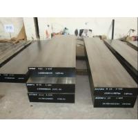 Wholesale Forged Flat Bars from china suppliers