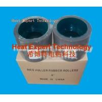 Wholesale Rice Huller Rubber Roller from china suppliers