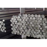 Wholesale Carbon Steel HOT ROLLED ASTM A36 MILD/CARBON STEEL BAR from china suppliers
