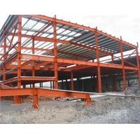 Wholesale Kazakhstan's steel structure from china suppliers