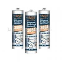 Cheap Silicone Glass Sealant( wholesale