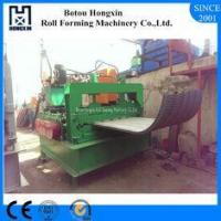Hydraulic Roofing Sheet Crimping Machine Cr12 Cutting System Quenching Treatment