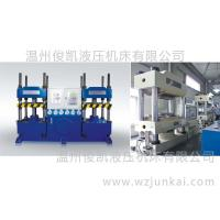 China Hydraulic press for rubber products wholesale