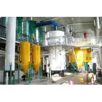 best selling product series oil extraction machine olive oil centrifuge price