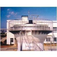 China Wastewater Treatment The high concentration of organic chemical wastewater treatment wholesale