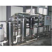 China Industrial water suppy Direct Drinking Water wholesale