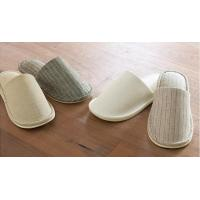 Linen Slippers in 4 colour