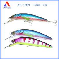 injection mould fishing lure