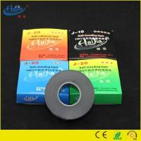 China Non Slip Butyl High Voltage Rubber Tape wholesale