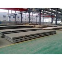High quality lining plastic complex steel pipe