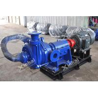 China Double Stages Slurry Pump wholesale