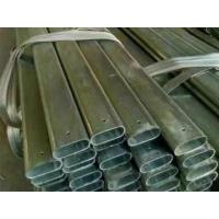 China oval galvanized pipe wholesale