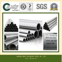 China 52mm Diameter Sanitary Stainless Steel Seamless Tube / Pipe ASTM A270