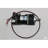 KP0001 DC Motor with Encoder