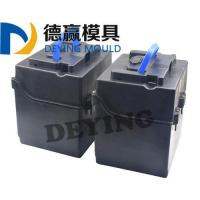 China Electromobile Battery Box Mould wholesale